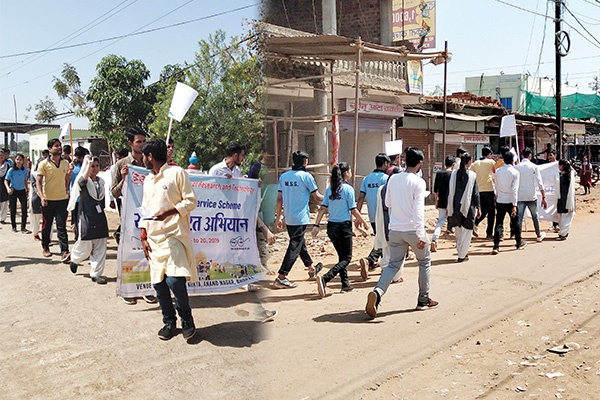 Swachchha Bharat Abhiyan March